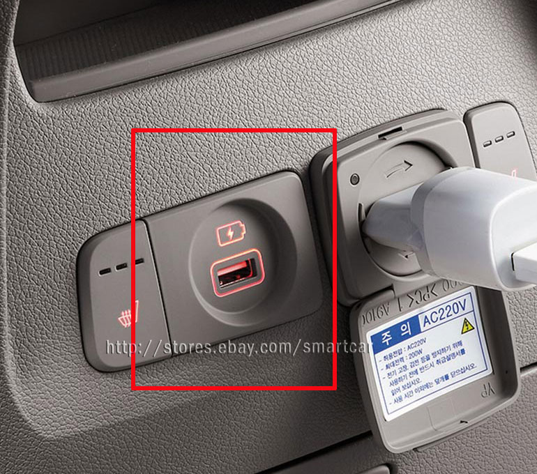 Rear Console USB Charger For 2015 2016 2017 2018 2019 KIA