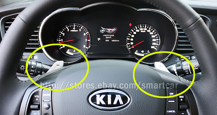 Paddle Shift Shifter Switch Set For 2011 2012 2013 Kia
