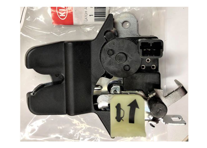 Trunk Lid Latch Assy for 2011 2012 2013 2014 2015 Hyundai Elantra Sedan